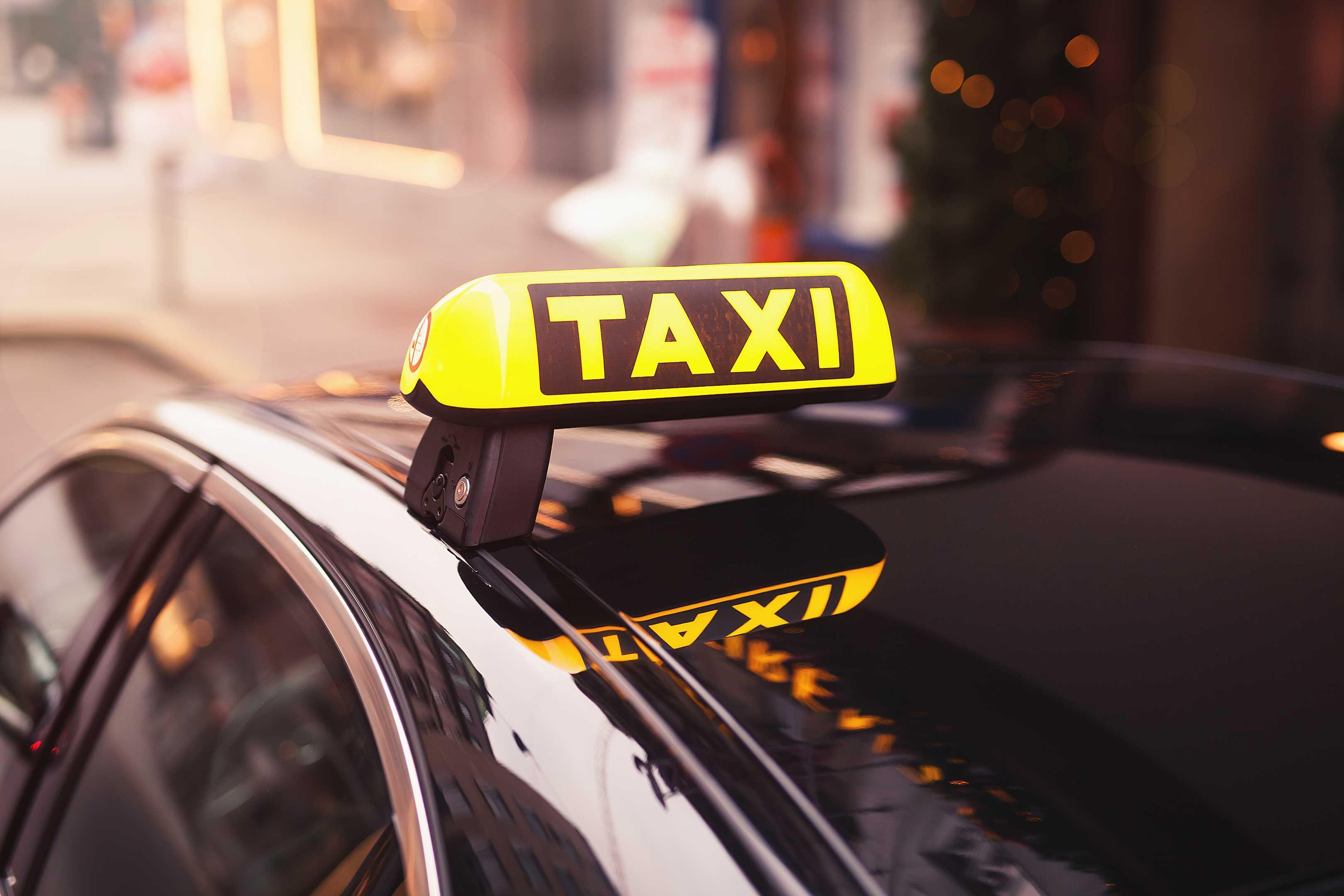 картинка вызови мне такси большое