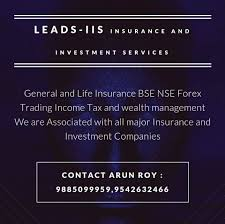 Leads.IIS- INVESTMENT AND INSURANCE SERVICES
