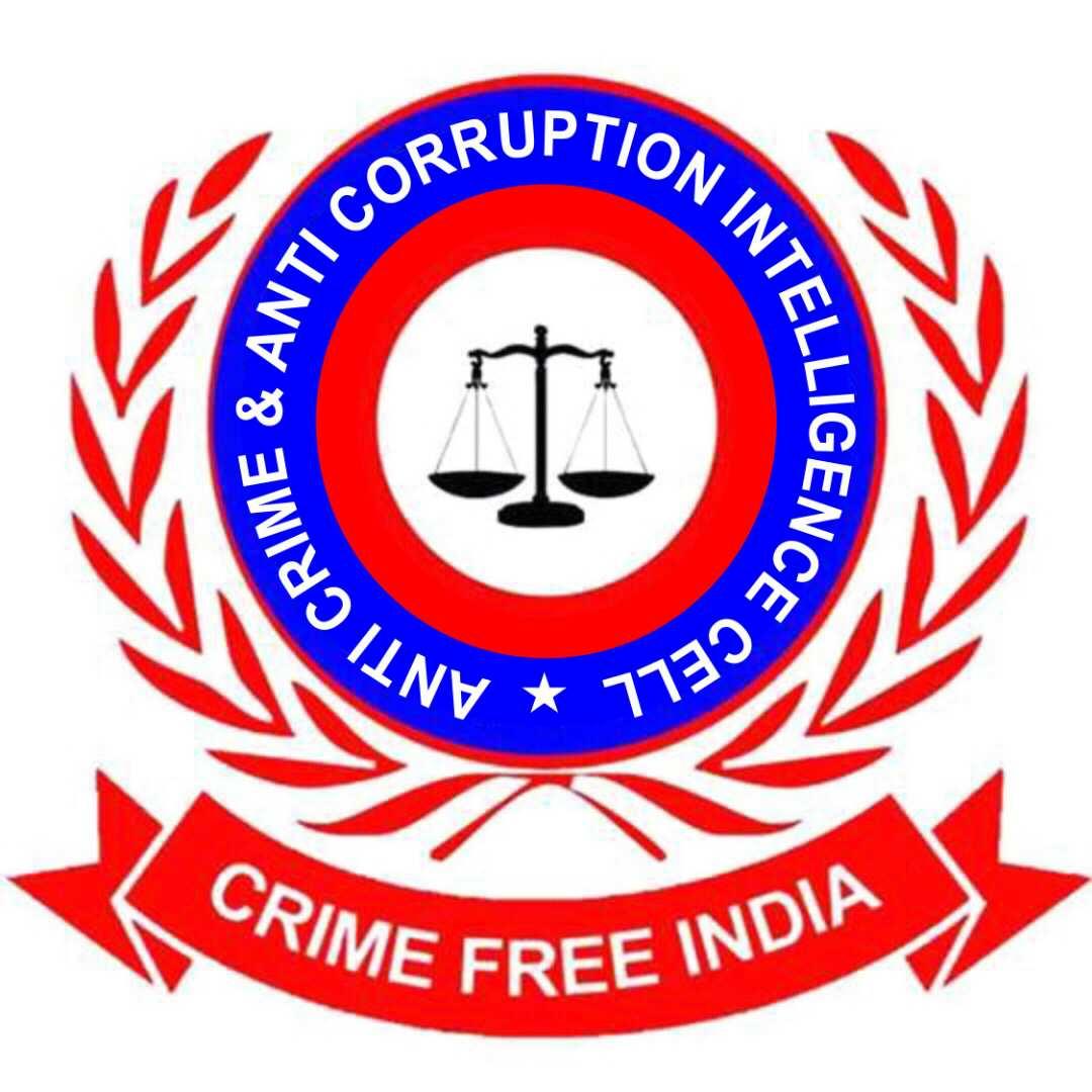 Anti Crime Anti Corruption Intelligence Cell
