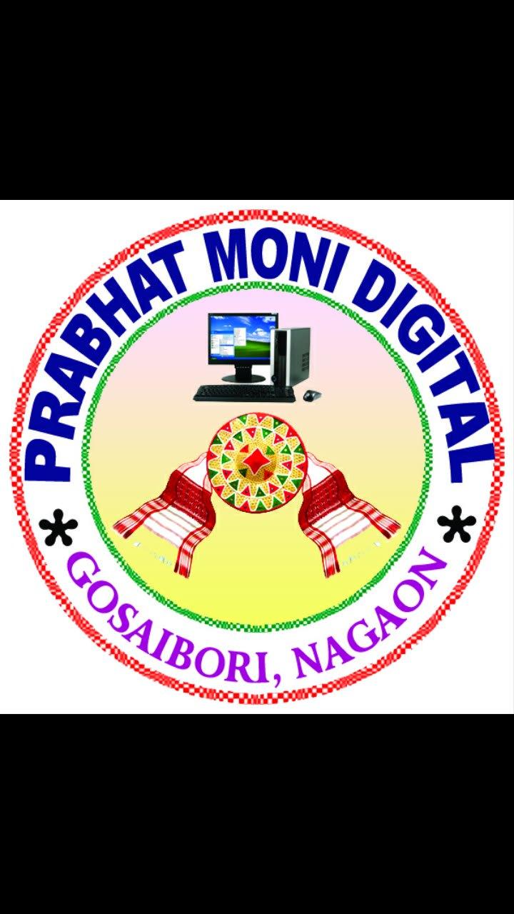 Prabhat Moni Digital
