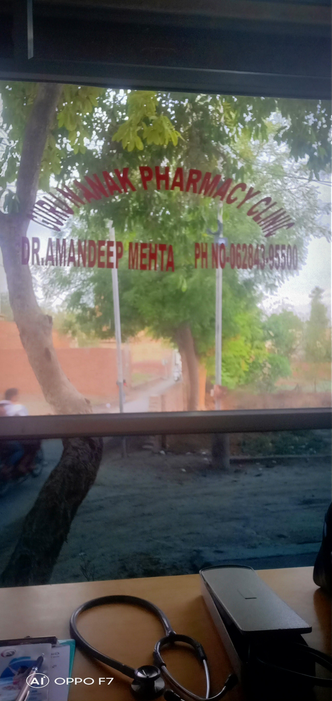 Guru Nanak Pharmacy Clinic