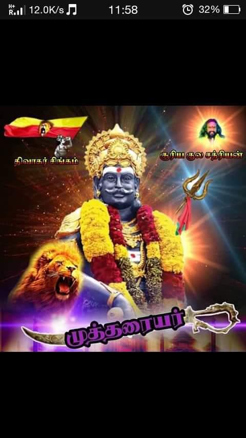Mutharaiyarvamsam
