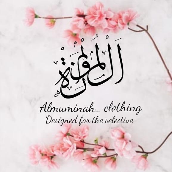 Almuminah