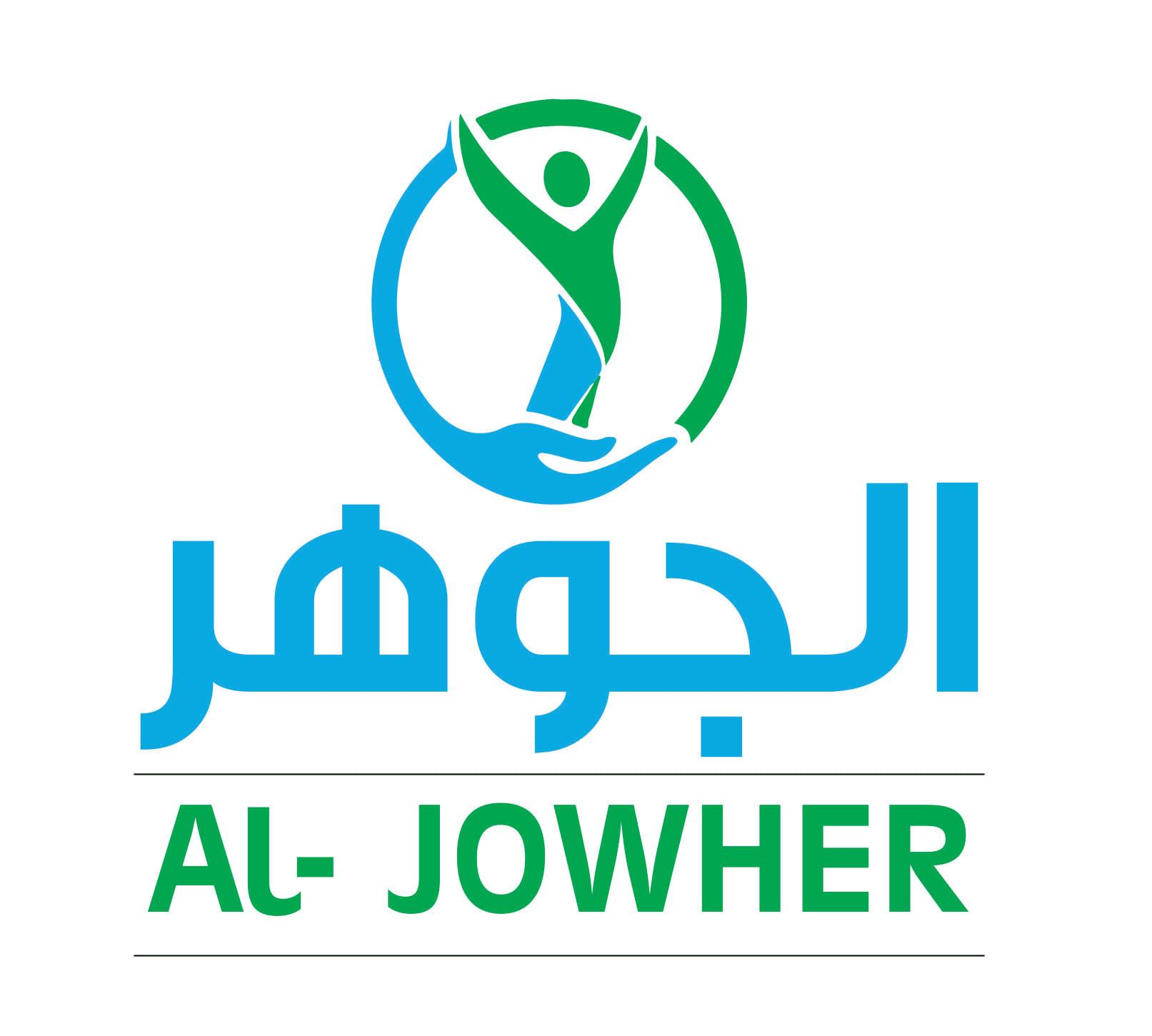 Al-Jowher Diabetes Care  & Scan Centre