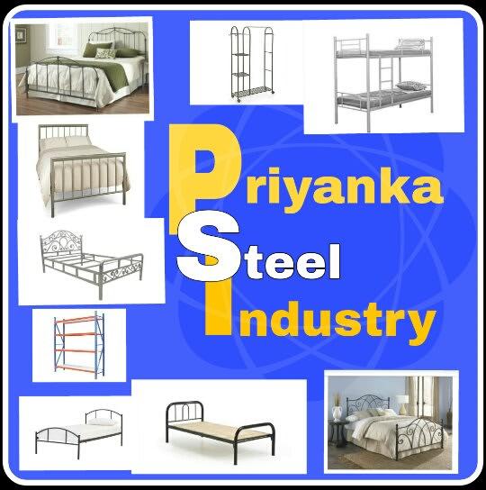 Priyanka Steel Industry, Tezpur