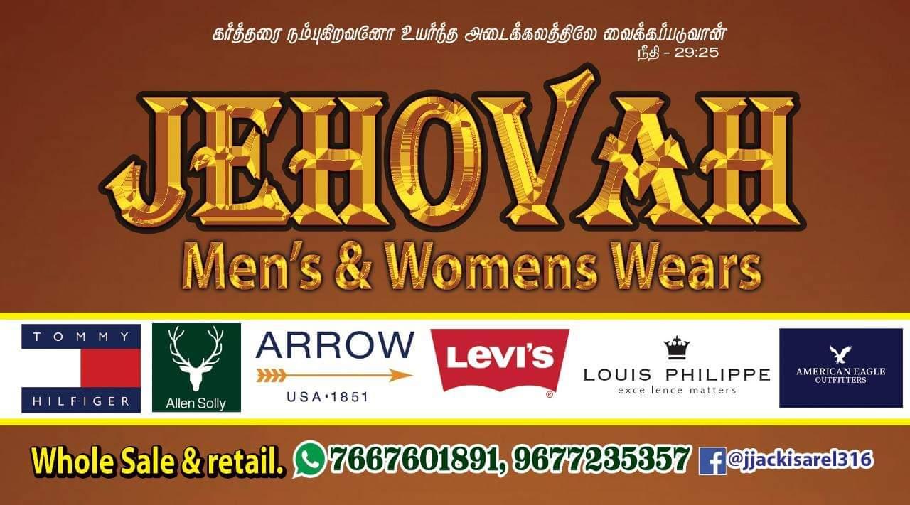 Jehovah Men's Wears
