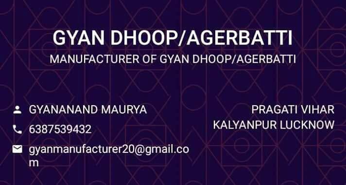 Gyan Manufacturer Company