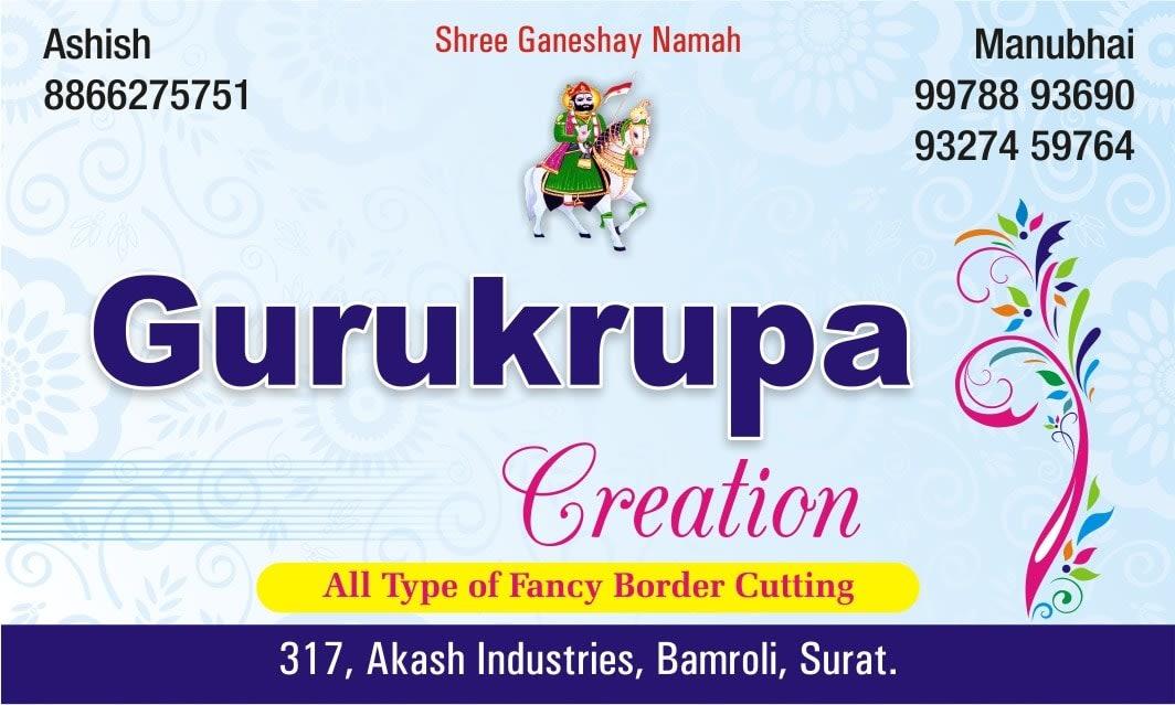 Gurukrupa Creation