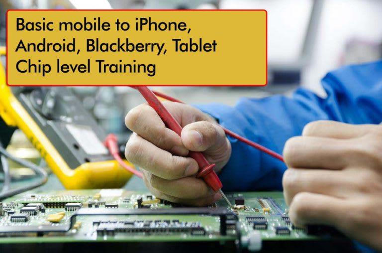 Sri Sakthi Vinayaga Mobile Service and Training Institute
