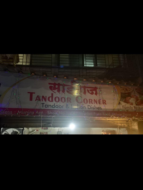 Sairaj Tandoor Corner