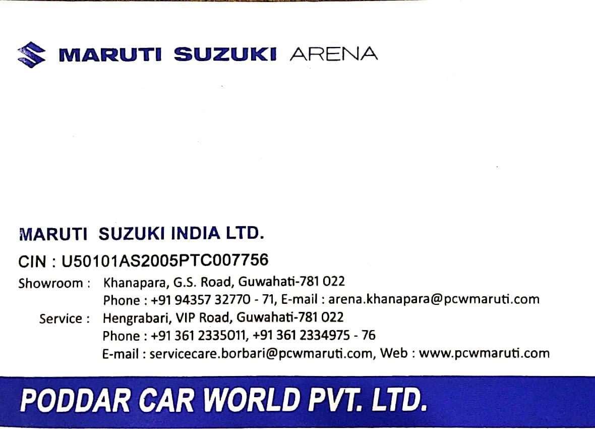 MARUTI SUZUKI CAR SELL AND EXCHANE