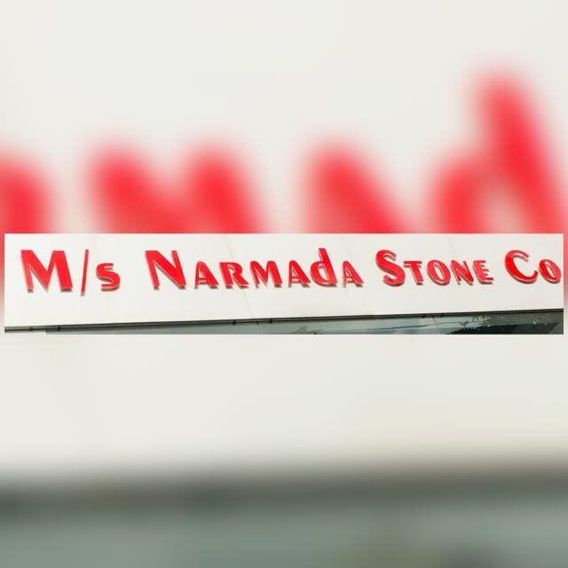 Narmada Stone