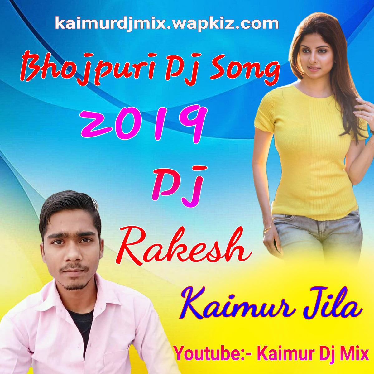 Kaimur DJ Mix