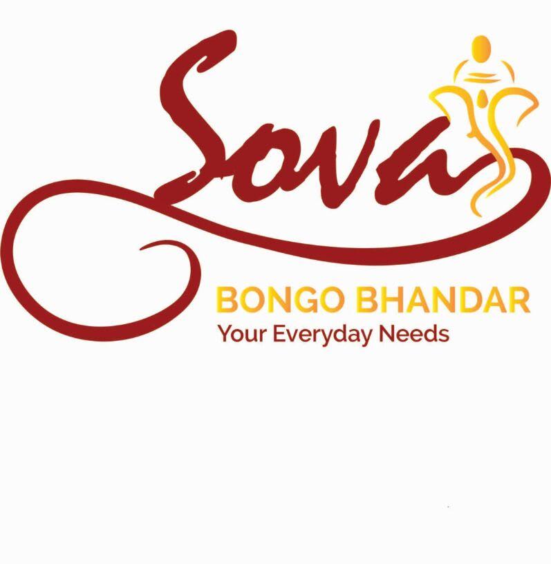 Siva Bango Bhandar