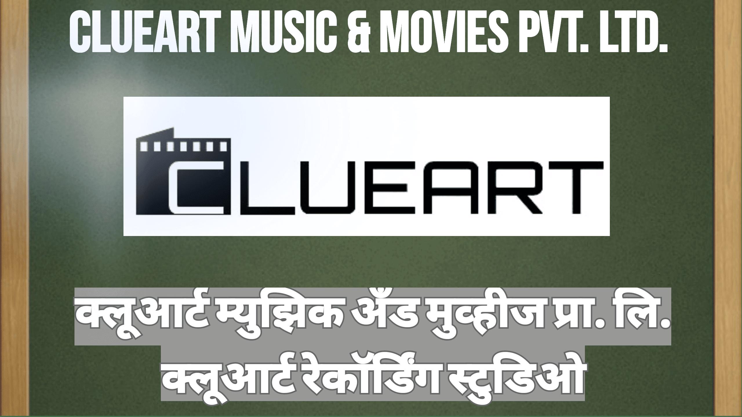 Clueart Music & Movies