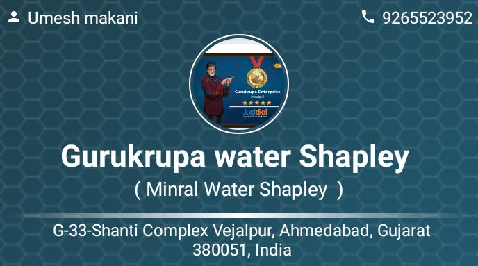 Gurukrupa water supplier