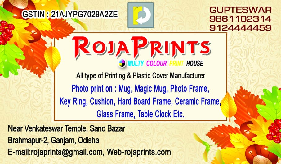 Rojaprints