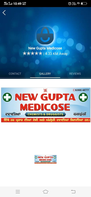 New Gupta Medicose