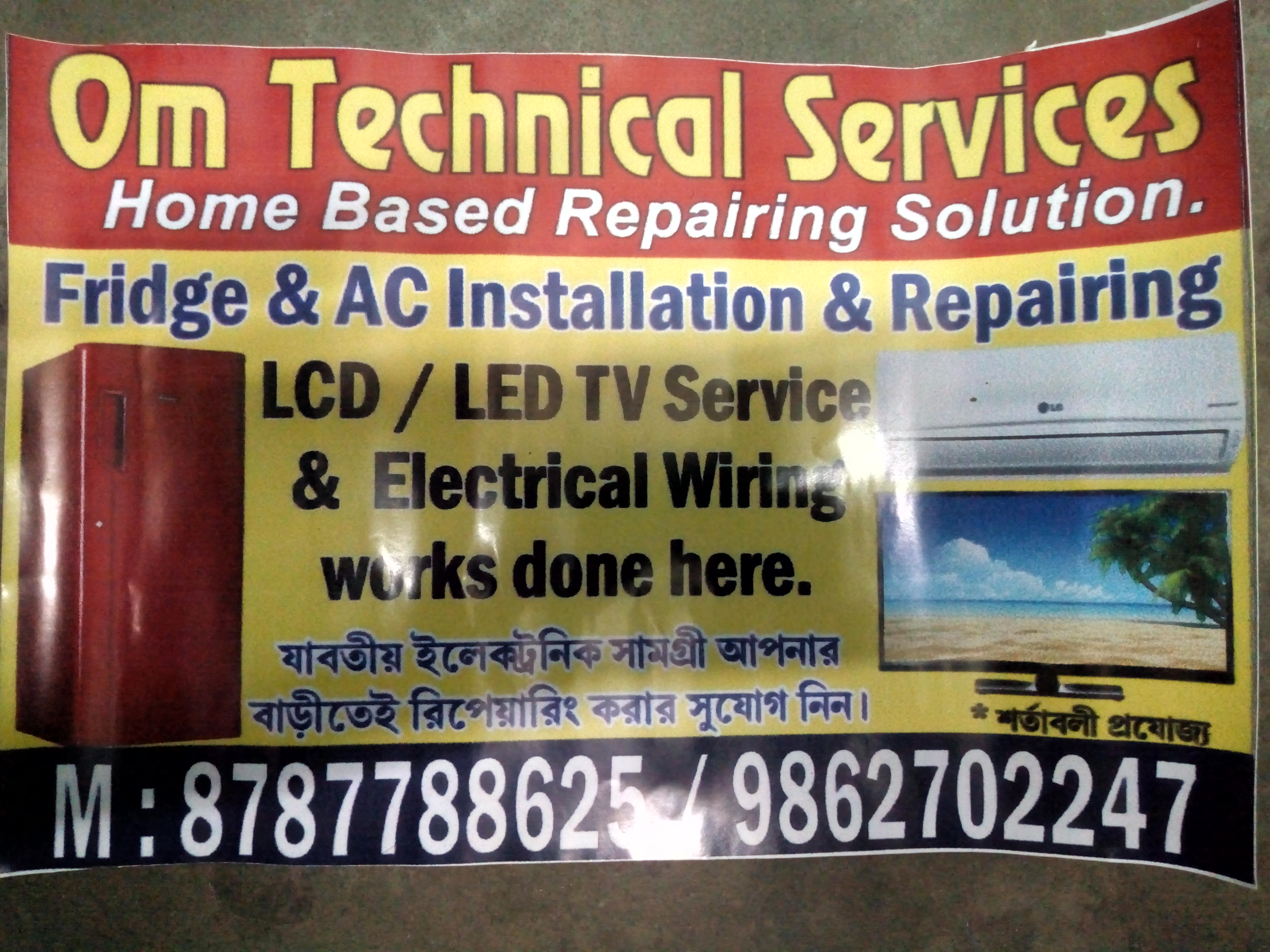 Om Technical Services