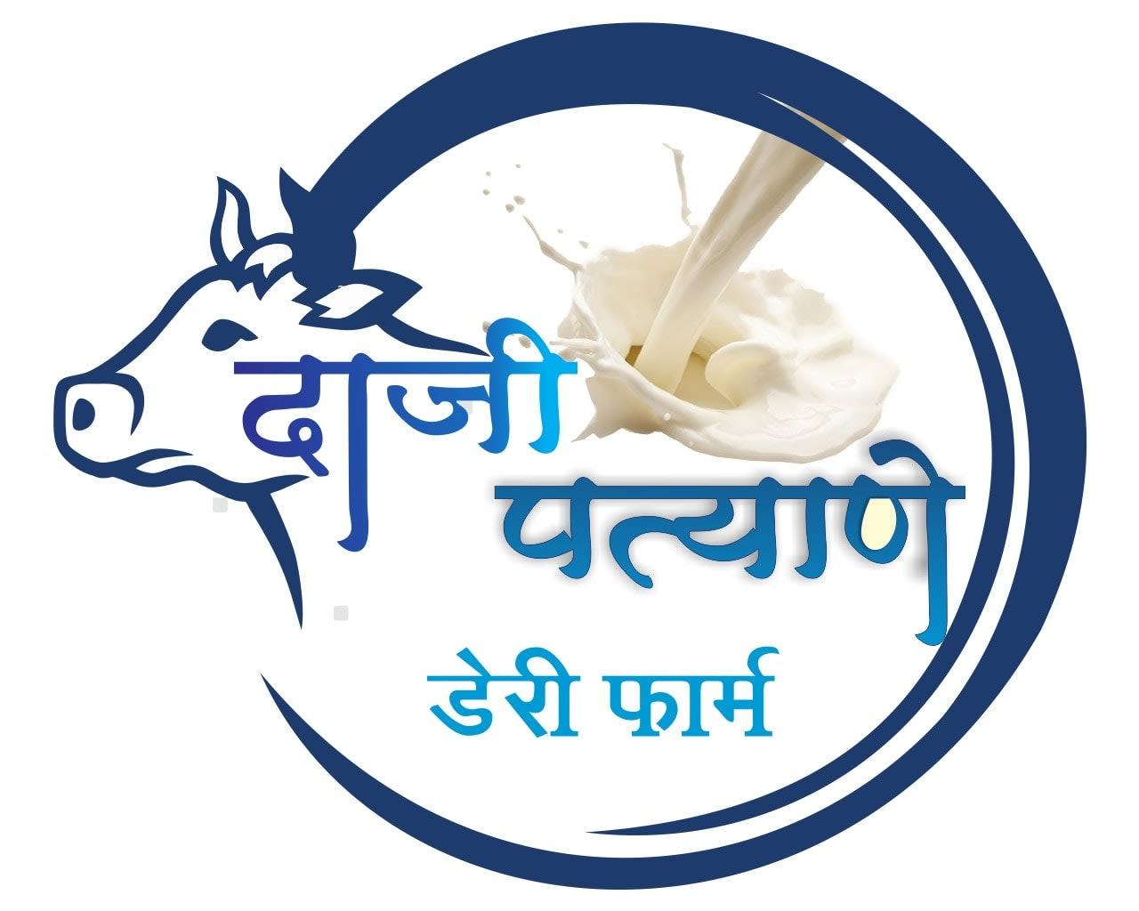 Daji Patyane Dairy Farm