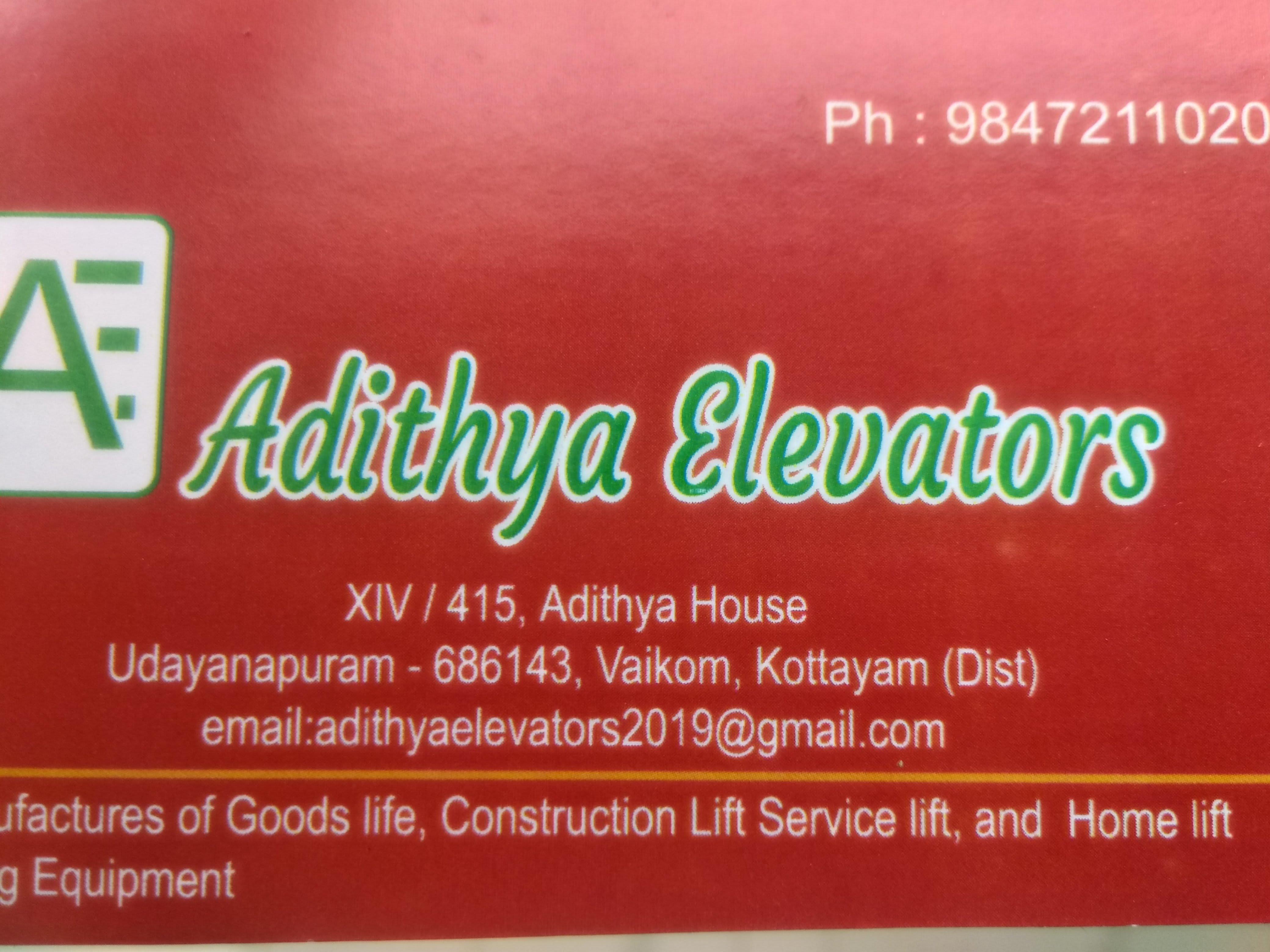 Sivaparvathi Agency