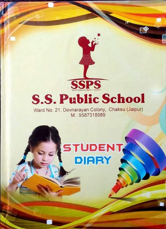 S. S.  Public School Chaksu