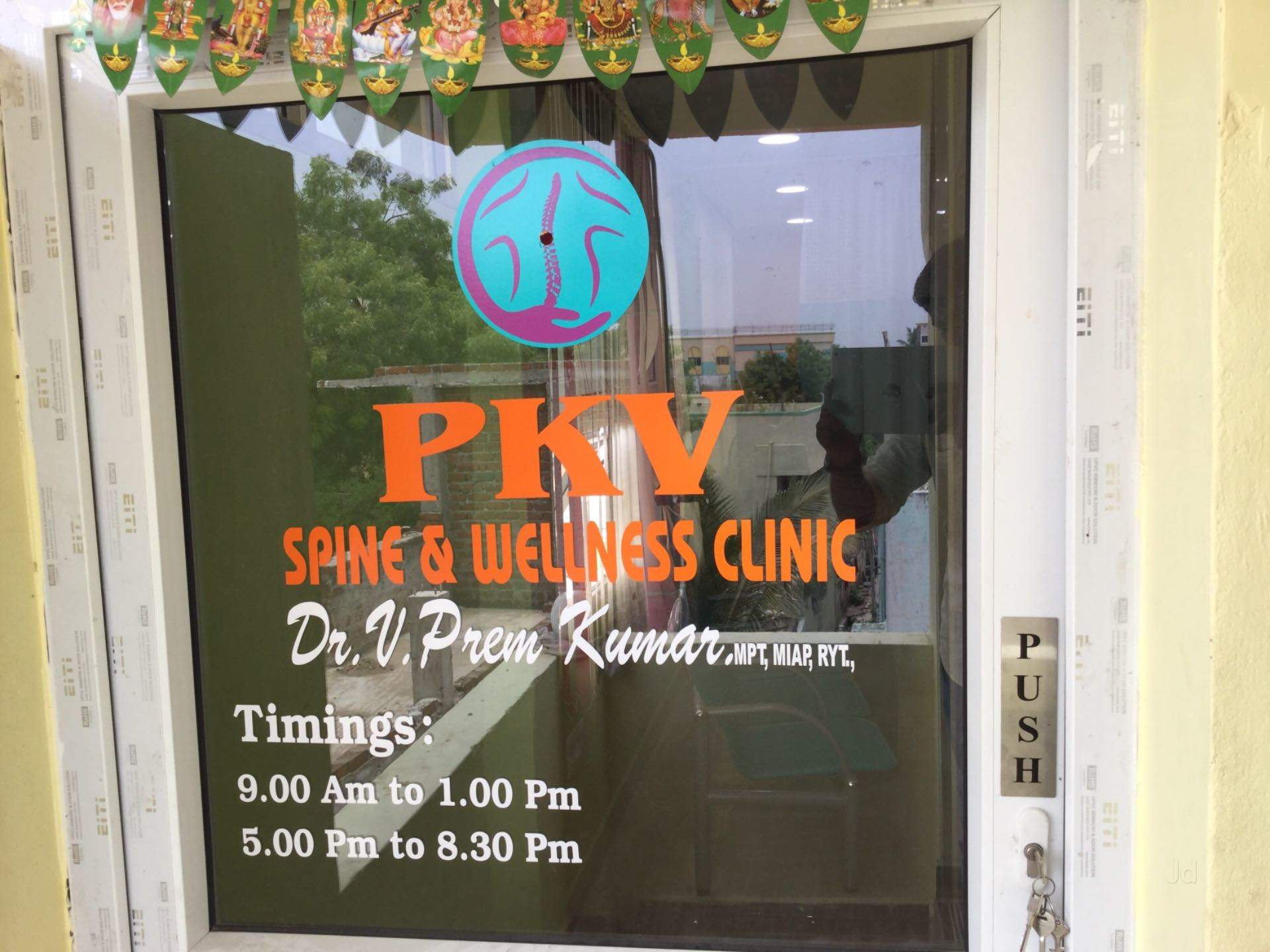PKV Spine And Wellness Clinic