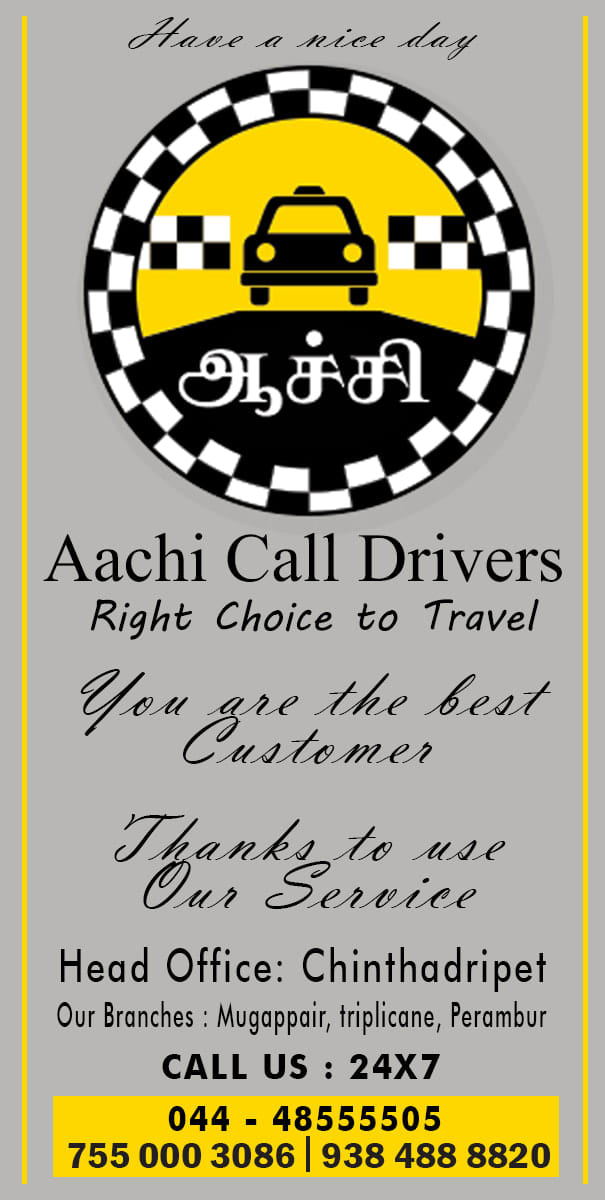 Aachi Call Drivers & Travels (call drivers in triplicane)