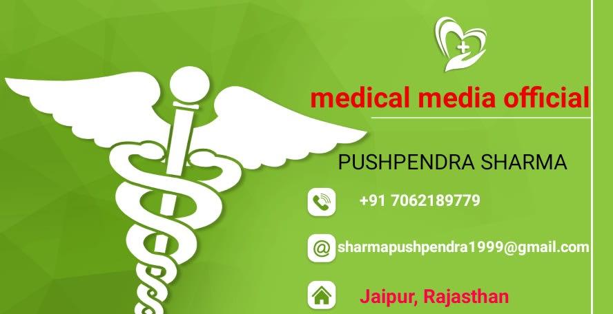 Medical Media Official