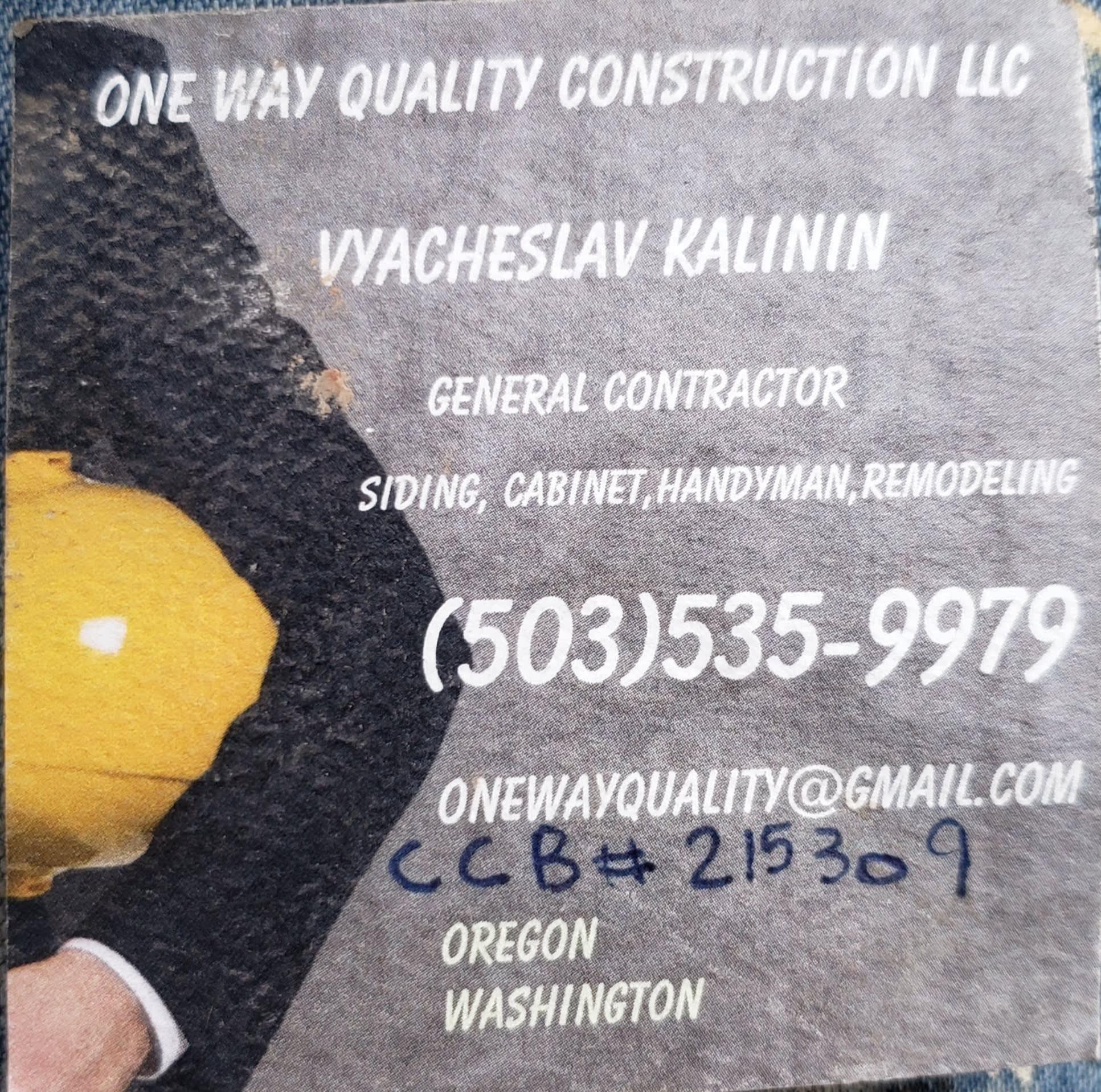 One Way Quality Construction LLC