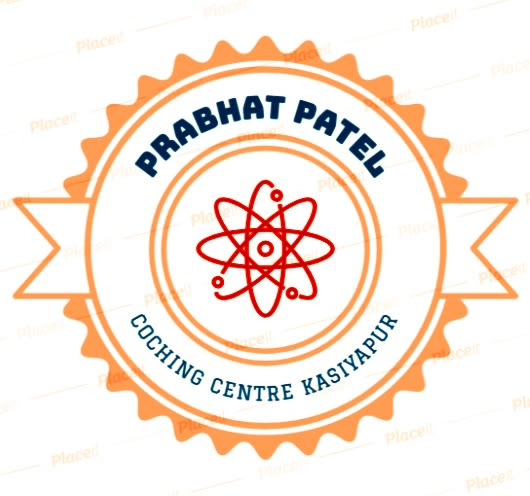 Prabhat Coching Centre