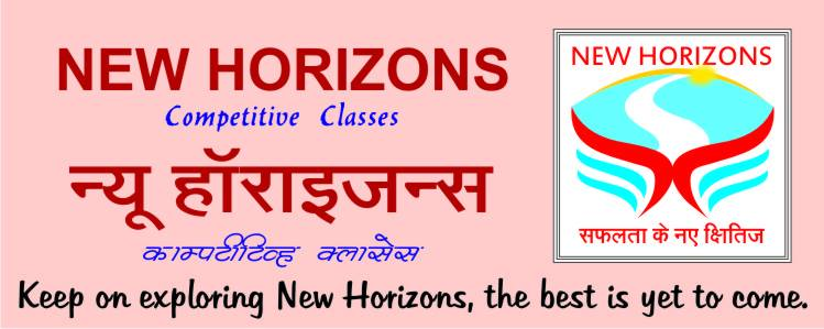 New Horizons Competitive Coaching Classes