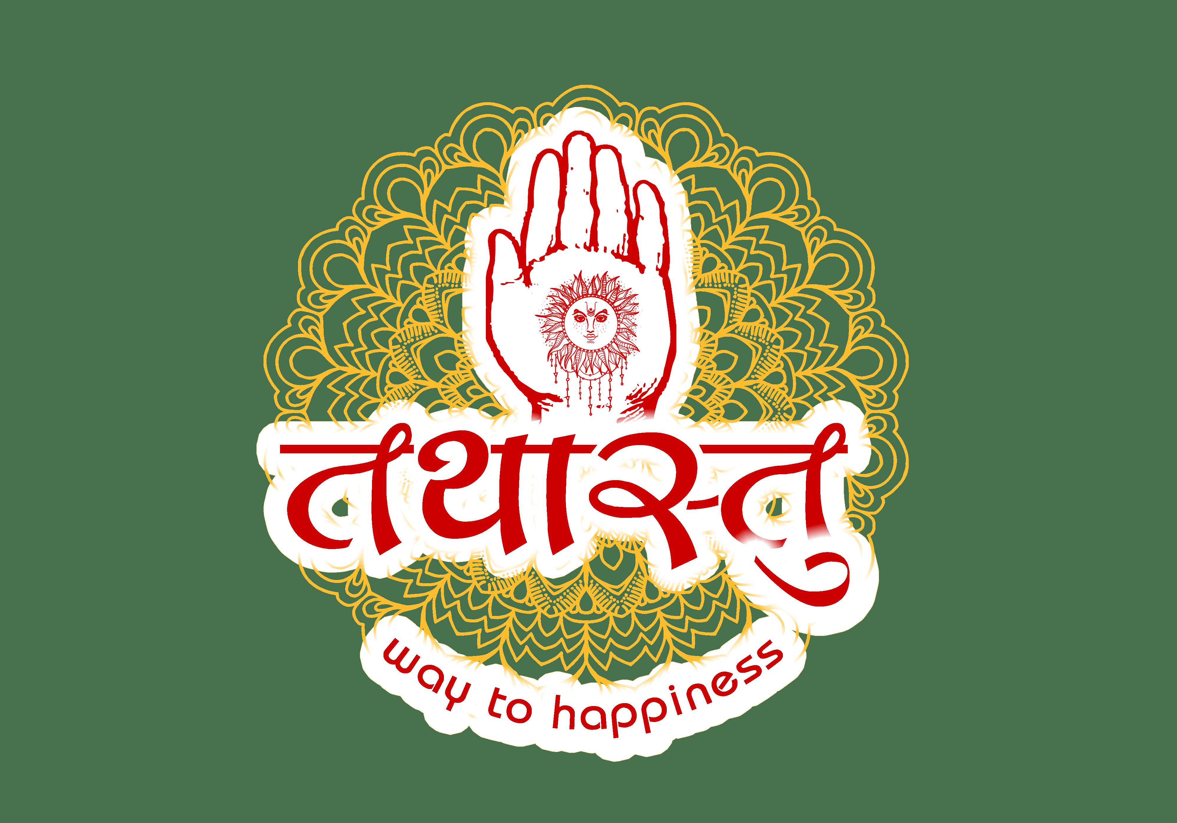 Tathastu Jyotish Astrology Reading Sunav